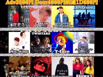 【LIVE情報更新】2019-11-1[東京]