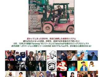 Feat.曲 Digitalリリース(7/18)