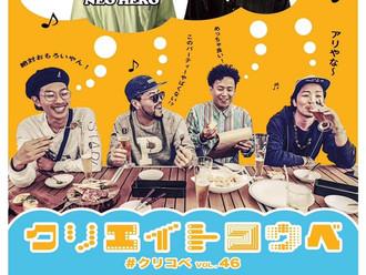 【LIVE情報更新】2019-5-26[兵庫県神戸市]