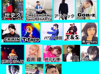 【LIVE情報更新】2019-6-23[兵庫県尼崎市]