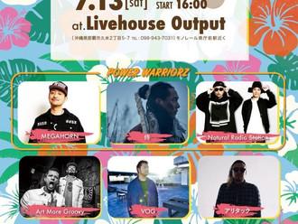 【LIVE情報更新】2019-7-13[沖縄]