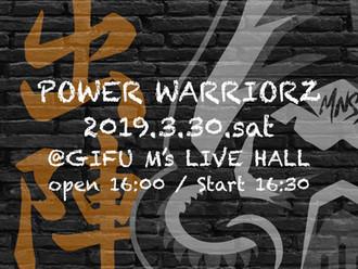 【LIVE情報更新】2019-3-30[岐阜]