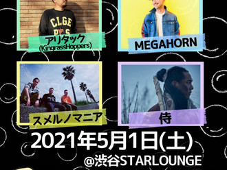 【LIVE情報更新】2021-5-1[東京]