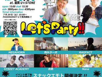 【LIVE情報更新】2019-8-3[滋賀]