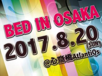 【LIVE情報更新】2017-8-20[大阪]