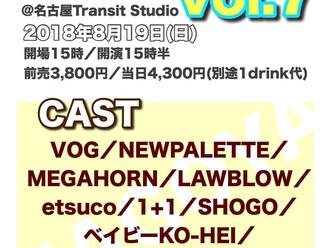 【LIVE情報更新】2018-8-19[名古屋]