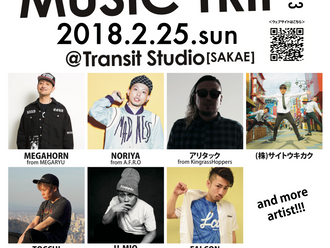 【LIVE情報更新】2018-2-25[名古屋]