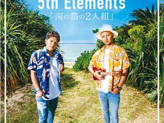 5th ElementsのアルバムにFeat.曲で参加