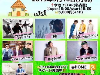 【LIVE情報更新】2019-9-16[名古屋]