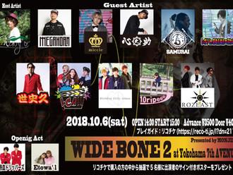 【LIVE情報更新】2018-10-6[横浜]