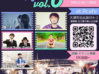 【LIVE情報更新】2020-9-12[滋賀]