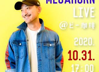 【LIVE情報更新】2020-10-31[岐阜]