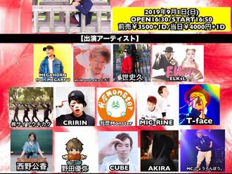 【LIVE情報更新】2019-9-1[名古屋]