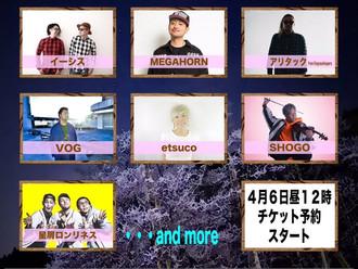 【LIVE情報更新】2019-5-19[東京]