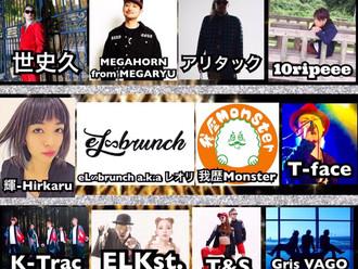【LIVE情報更新】2019-5-24[東京]