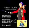 【LIVE情報更新】2020-10-21[大阪]