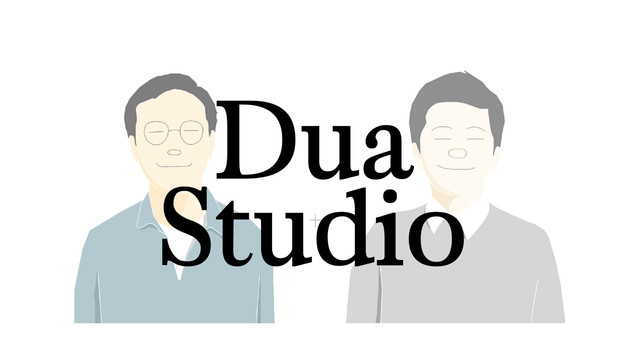 Dua Studio - 'Human' Is A Magic Word : a story about being closer to human body and perceptions