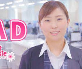 鉄骨Female.jpg