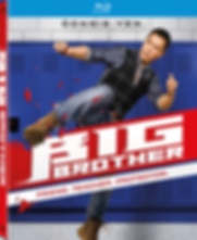 All-Formats-BigBrother-front_edited.png