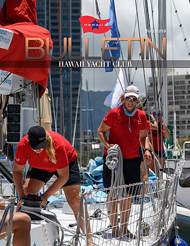 HYC Bulletin MiniCover July 2019.png