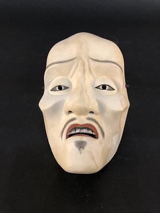 Mask [A-M 103]