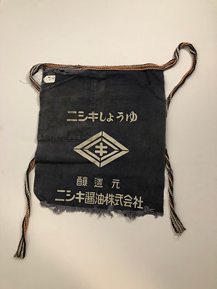 Indigo Maekake [MT-M 161]