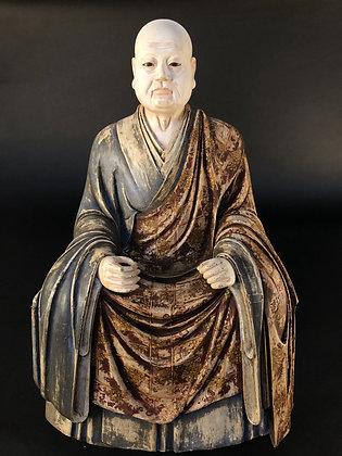 Statue Monk [SB-B 103]