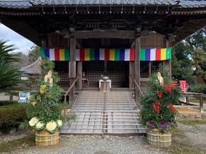 荒神山観音寺のお正月
