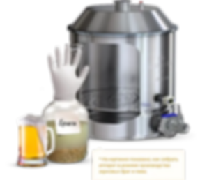 Самогонный аппара Luxstahl 7 подходит для приготовления зерновых браг и пива, фальш-дно в комплекте, ничего не пригорает.