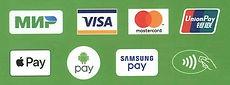 платежи pay.jpg
