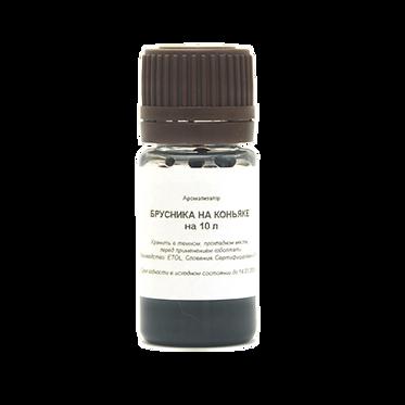 Вкусо-ароматический концентрат «Брусника на коньяке»