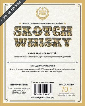 Набор трав и специй Скотч Виски