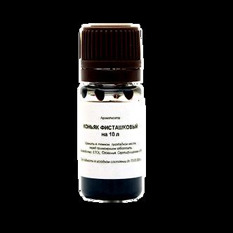 Вкусо-ароматический концентрат «Коньяк фисташковый»