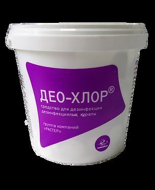 Дезинфецирующие таблетки ДЕО-ХЛОР (300 таблеток)