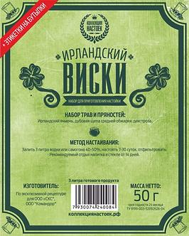 Набор трав и специй Ирландский виски