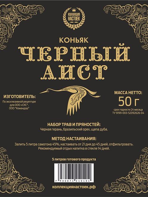 Набор трав и специй Коньяк Черный аист