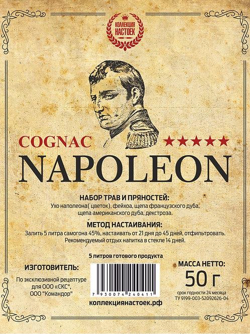 Набор трав и специй Коньяк Наполеон