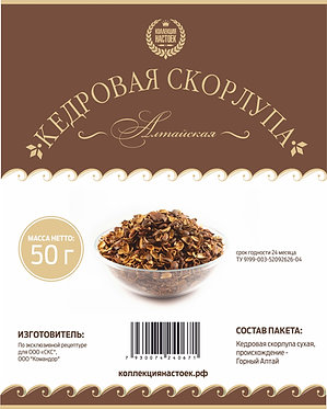 Набор трав и специй Кедровая скорлупа Алтайская