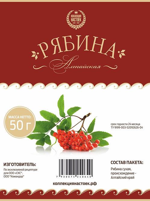 Набор трав и специй Рябина Алтайская