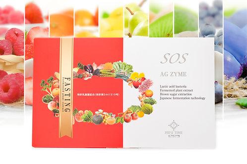 HIFU TIME SOS AG ZYME植物発酵