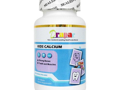 Drapac Kids Calcium