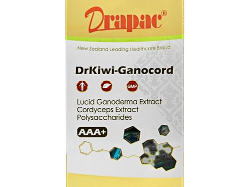 Drkiwi-Ganocard