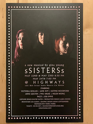 sSISTERSs marquee poster (2015)
