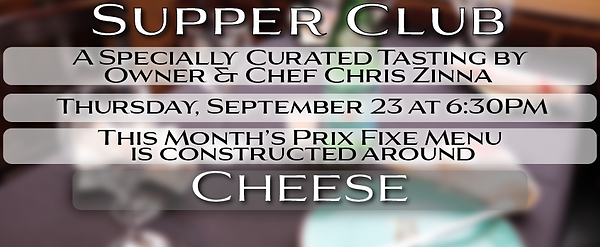 September Supper Club Scroller.png