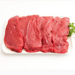 beef_blade.jpg