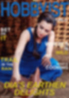 DIA_MAG_COVER.jpg