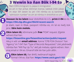 Ways to Get Your I-94 Marshallese.png