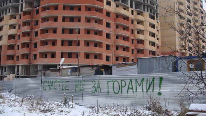 """Полный """"расколбас""""."""