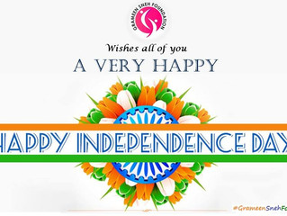Independence Day wishes from Team GSF