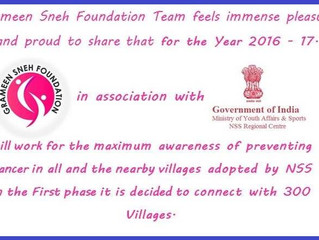 One Day orientation Workshop on Awareness Programme on Cancer by GSF